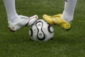 ¢17 billion premiership package launched
